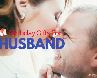 Valentine Day Gag Gifts For Him